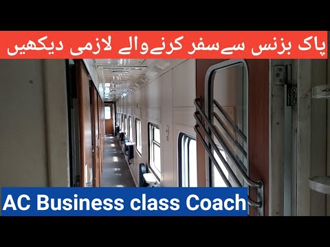 AC Business Class Coach// Complete Review Of Pak Business Express