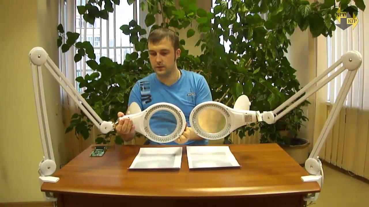 Лампа-лупа bydz 6017-8 led 3d 125 мм, 3х (19607) – купить на ➦ rozetka. Ua. ☎: (044) 537-02-22. Оперативная доставка ✈ гарантия качества ☑ лучшая цена $.