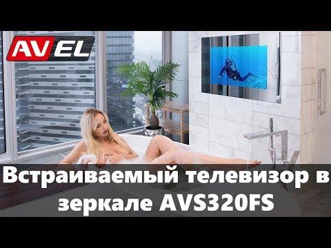 Зеркальный телевизор на андроид | Смотрите встраиваемый влагостойкий телевизор с зеркалом для ванной