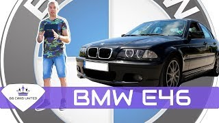 BG Cars United и BMW E46 - Мечтата