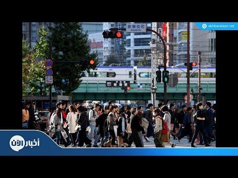 مؤشر عالمي: طوكيو أكثر المدن ابتكارا  - نشر قبل 3 ساعة