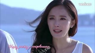"""梁又琳 (Лян Юлинь) - Мимолетная любовь ["""" ОСТ """"Ясная ночь середины лета""""]"""