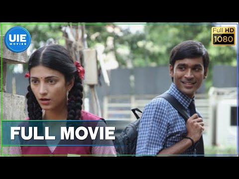 3 Tamil Full Movie  Dhanush  Shruti Haasan  Prabhu  Sivakarthikeyan  HD Movie