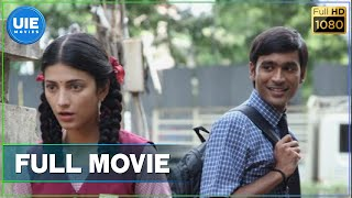 3 Tamil Full Movie | Dhanush | Shruti Haasan | Prabhu | Sivakarthikeyan | HD Movie