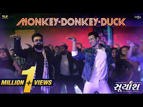 Monkey Donkey Duck Full Song  SURYANSH Movie  Navraj Hans  New Gujarati Song 2018