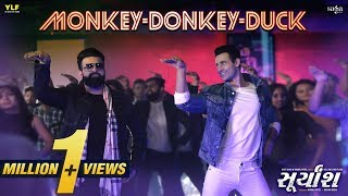 Monkey Donkey Duck (Full Song) | SURYANSH Movie | Navraj Hans | New Gujarati Song 2018