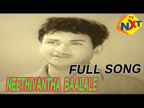 Balu Belagithu Kannada Movie Songs || Neethivantha Baalale || Rajkumar || Jayanthi