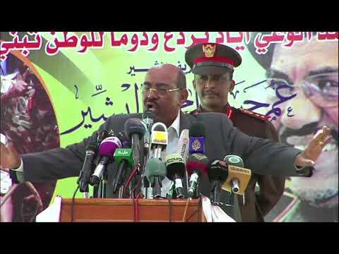 كيف تؤثر إعادة ترشيح البشير للرئاسة على مستقبل السودان؟ برنامج نقطة حوار  - نشر قبل 2 ساعة