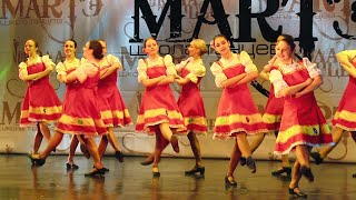 Народные танцы мира, Хореограф Любовь Марчукова, школа танцев МАРТЭ