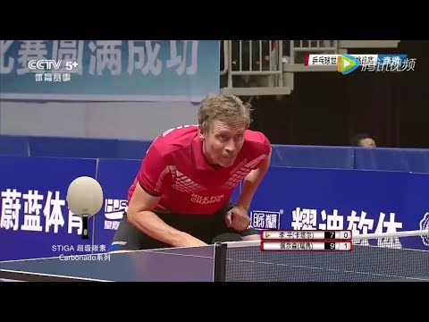 2016 Veterans/World Champions Challenge:  PERSSON Jorgen Vs  LI Ping [Full Match/Chinese] [HD]