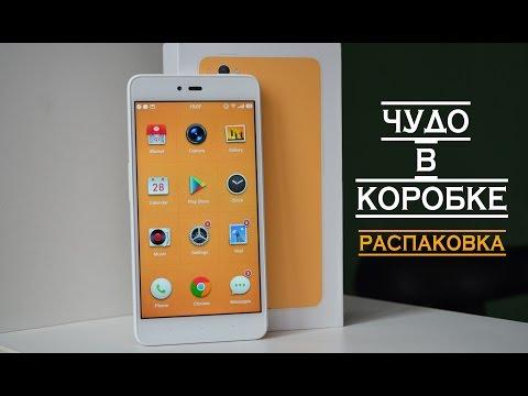 Smartisan U1. Фантастический смартфон на Андроид.