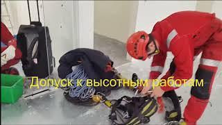 Услуги альпинистов в Москве и области, работы на высоте(, 2016-01-20T10:44:50.000Z)