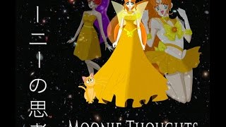 Moonie Thoughts Epsoide 4: HAPPY NEW YEAR!!! Thumbnail