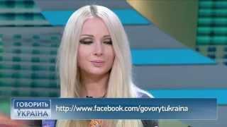Вся правда об 'одесской Барби' 'Living Barbie' Valeria Lukyanova   Говорить Україна