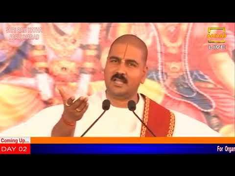 Farrukhabad Ramkatha  ( Date 19-06-2018) By Rajan Ji Maharaj Part 03