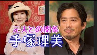 女優の手塚理美さん。意外にも30代はドラマにも出ていなかった。 子育...