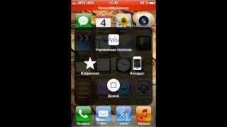 Фичи(секреты) на Iphone для Новичков в мире iOS