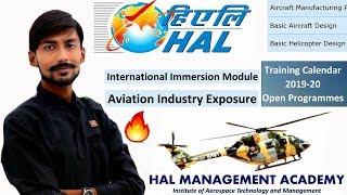 HAL–AVIATION MANAGEMENT TRAINING 2019-20 | BE/BTech/Diploma  | HAL MANAGEMENT ACADEMY ( HMA )