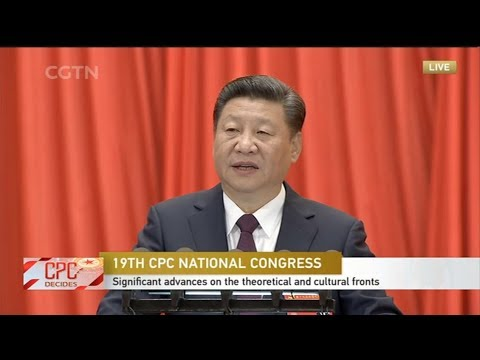 Xi talks on China's cultural soft power