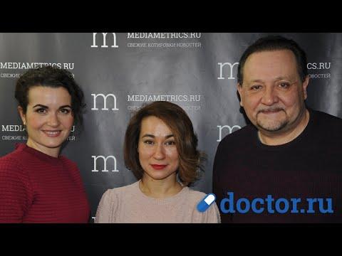Медицина будущего. Остеопороз. Причины. Симптомы. Лечение