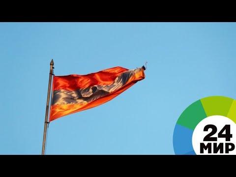 Выборы в Армении прошли без серьезных нарушений - МИР 24
