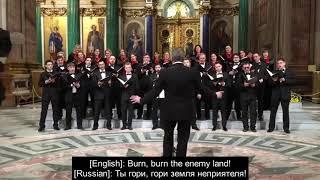 Burn America Ni Ers Are Sleeping Russian Choir Sings In Church