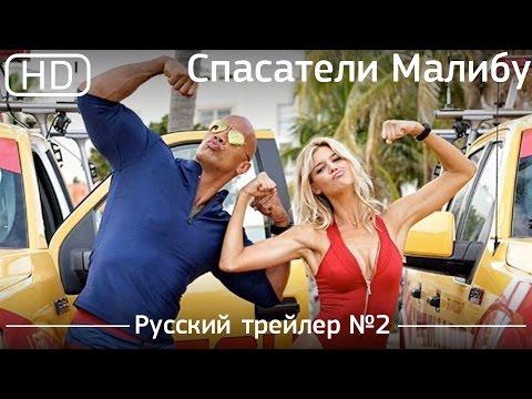 Секс видео - русское секс видео, порно русских, русский