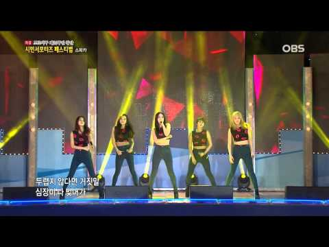 [16.05.2014][HD] SPICA- You Don't Love Me + Russian Roulette @ KT Wiz
