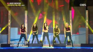 [16.05.2014][HD] SPICA- You Don