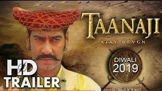 TANAJI   Ajay Devgan Movie Taanaji First Look Poster Launch :  #Taanaji