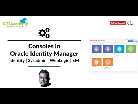 Video]: Consoles in Oracle Identity Manager (OIM): Sys Admin