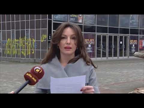 ВМРО - ДПМНЕ побара од Шилегов наместо да ги руши галиите да инвестира во универзалната сала
