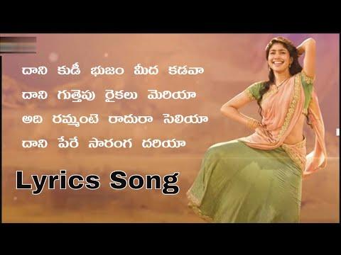 SarangaDariya song lyrics in Telugu| Love story songs| Mangli Songs| Sai pallavi