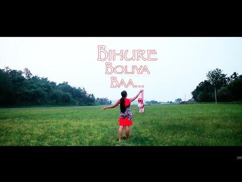 Bihure Boliya Baa   Official Assamese Music Video   Tikumoni Huzuri   HD   2017