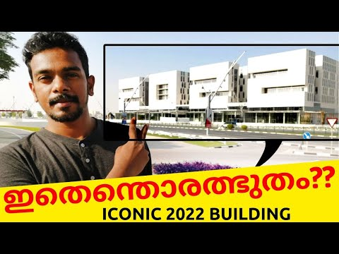 Iconic 2022 Building In Qatar Aspire Zone | 2022 Qatar | Explore Number Building