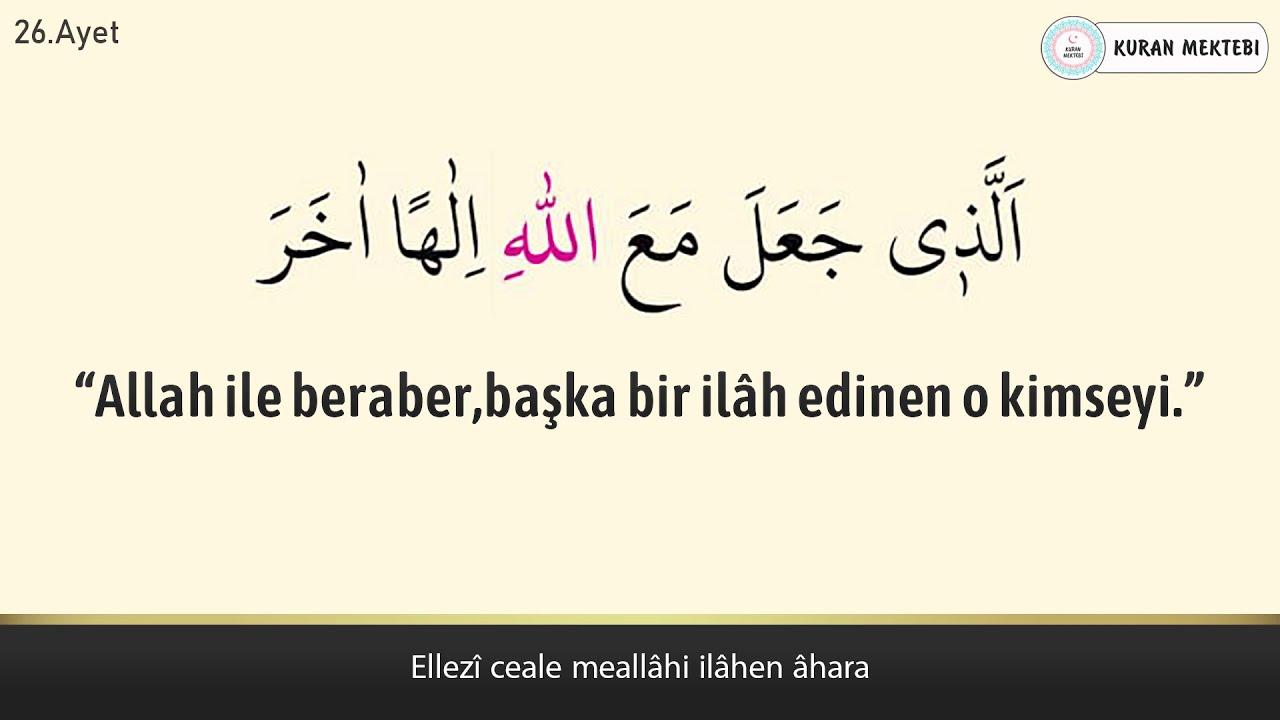 Kaf suresi anlamı dinle Abdurrahman el Ussi (Kaf suresi arapça yazılışı okunuşu ve meali)