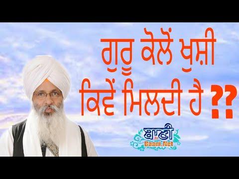 Live-Now-Special-Live-Kirtan-Bhai-Guriqbal-Singh-Ji-Bibi-Kaulan-Ji-From-Amritsar-26-April-2020