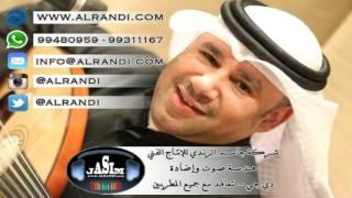 طارق الخريف - سامري - تيه افكاري غزال - شركة الرندي للانتاج الفني