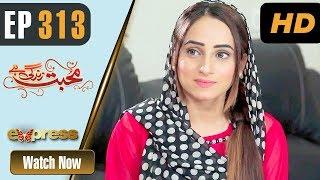 Pakistani Drama | Mohabbat Zindagi Hai - Episode 313 | Express TV Dramas | Madiha