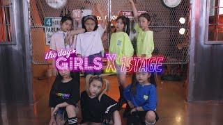 [홍보영상] 댄스 뮤직비디오