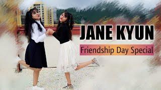 Gambar cover Jane Kyun | Dostana | Vishal Dadlani  | Friendship Day Special | Gladiatrix Dance Crew Choreography