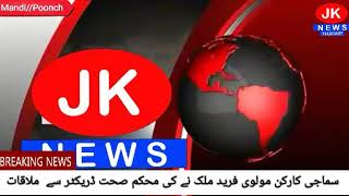 Social activist Molvi Faried Malik met with director Health