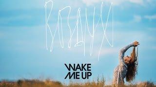 WAKE ME UP -  Воздух  (lyric video)