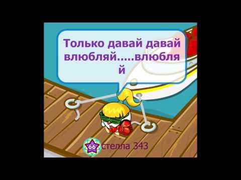 Кліп Kolibri - Влюбляться