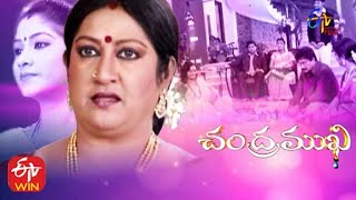 Chandramukhi | 18th February 2021 | Full Episode 41 | ETV Plus