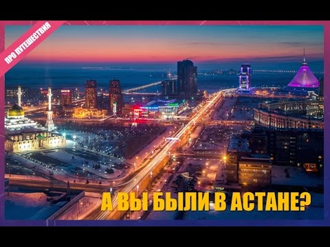 знакомства таня кенжибаева петропавловск