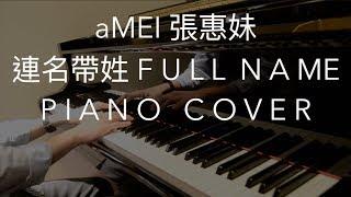 aMEI 張惠妹 - Full Name 連名帶姓 Piano Cover