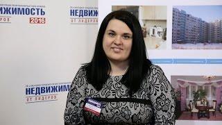 Ирина Лазарева о выставке ''Недвижимость 2016''