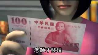 花蓮悲慘世界 女童遭性侵換錢養弟--蘋果日報20150828 thumbnail