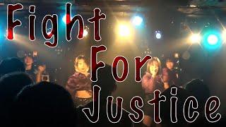 2021.5/16のライブ映像「Fight For Justice」四田優妃(しだゆき)・押田珠希(おしだたまき)・中尾望愛(なかおのあ)・鈴木真瑚(すずきまこ)4人でのステージパフォーマンスです ...
